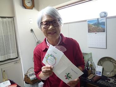 グリーティングカード④.JPG