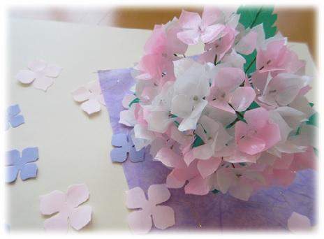 花 折り紙 : 季節の花 折り紙 : yuyunosato-blog.sakura.ne.jp