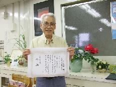 歯科医師会長賞 003 - コピー.JPG