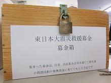 売店募金.JPG