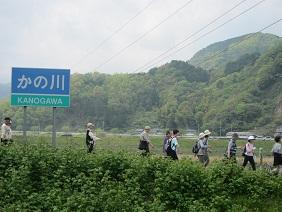 狩野川.JPG