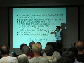 川口Dr.講演3.JPG