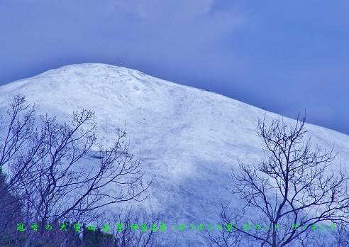0-12 冠雪の「大室山」・里遠望.jpg