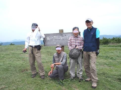 2016.6.1巣雲山(修正).jpgのサムネール画像