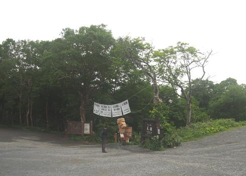P6160093.JPGのサムネール画像