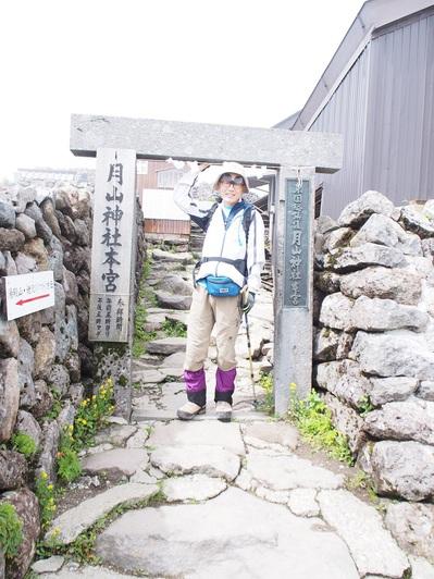 月山頂上・本宮.JPGのサムネール画像