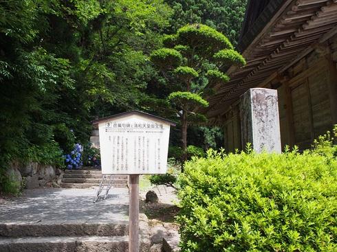 立石寺芭蕉句碑.JPGのサムネール画像
