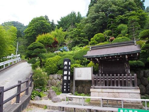 立石寺(山寺).JPGのサムネール画像