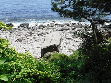 江戸城築城用の石-2.JPG