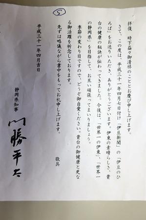 IMG_3695.JPG