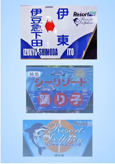 1-3.JPGのサムネール画像