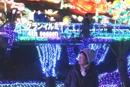 グランイルミナイトツアー2019 (1).JPG