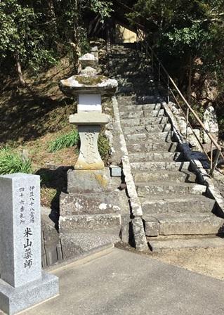写真6・稲梓駅近くの米山薬師.JPG