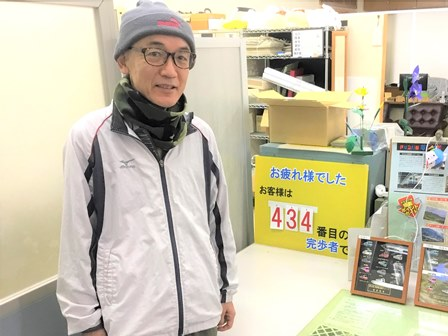 写真7・下田駅でゴール.JPG