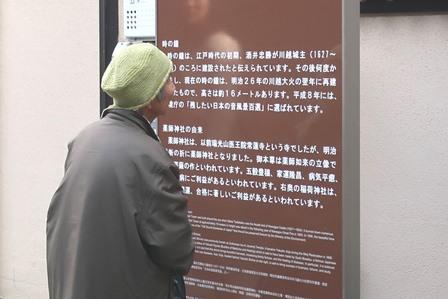 川越・長瀞一泊ツアー2018 (8).JPG