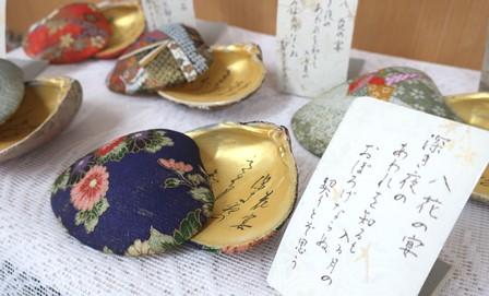 文化祭2018 (14).JPG