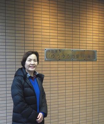 新診療所内覧会2019.04 (3).JPG