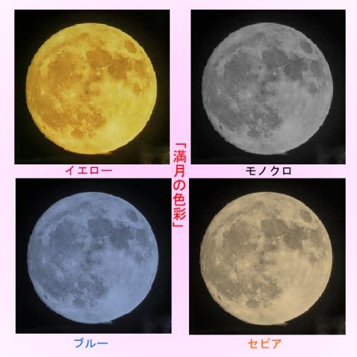 0-4・中秋の名月.JPG