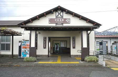 1 スタートは宇佐美駅.JPG