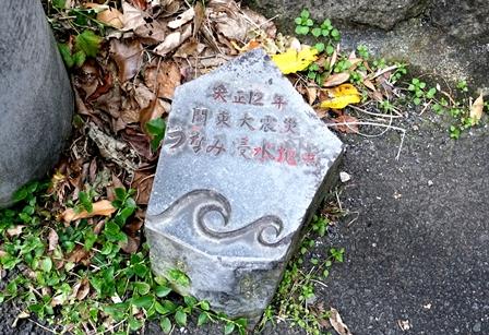 5関東大震災時の津波浸水地点.JPG