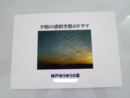 20100812 kijian 7-1.JPG