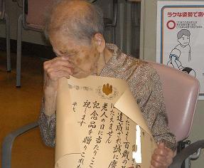 20101001kokoko.JPG