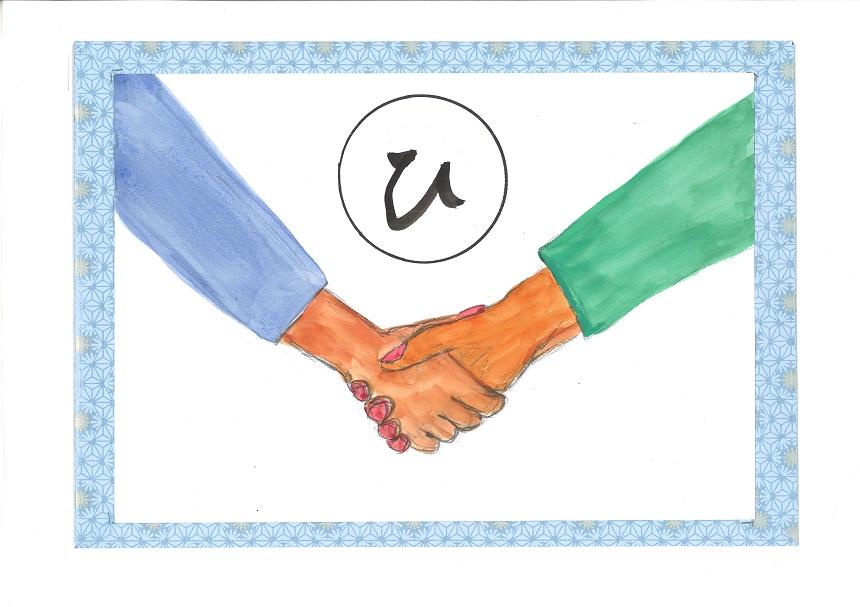 karuta2.jpg