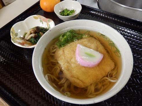 toshikoshi03.JPG