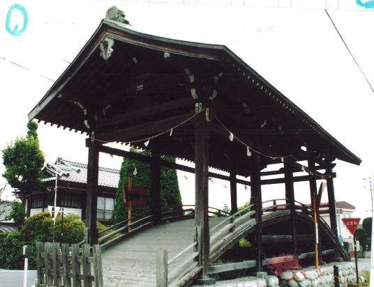yanenoaruhashi4.JPG