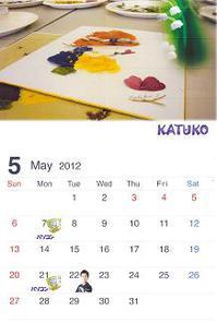 20130319カレンダー3.JPGのサムネール画像