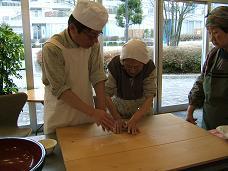 手作り茶論090126①.JPG