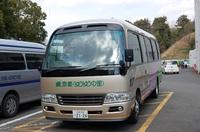 新里バス前面.jpg