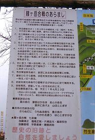 賤ヶ岳合戦1.JPG