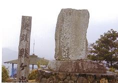 賤ヶ岳合戦3.JPG