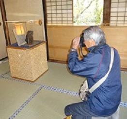 高山寺3.png