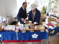 220190121お菓子の日ブログ.jpg