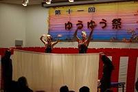 08ゆうゆう祭CC2.JPG