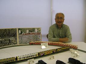 101103おとぎ電車1.JPG