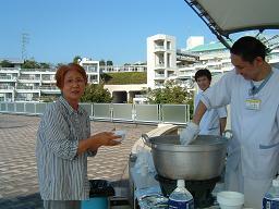 20100916地震防災訓練2.JPG