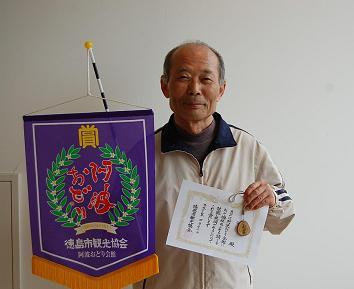 20110430阿波踊り.JPG