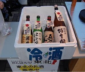 20110819お酒①.jpg