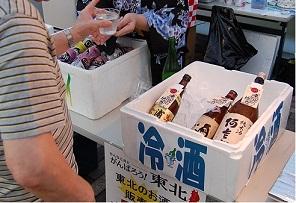 20110819お酒②.jpg