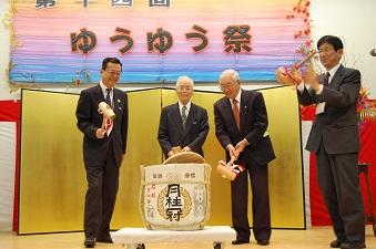 20111001ゆうゆう祭1.jpg