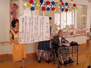 20111002ケアゆうゆう玉手箱1.JPG