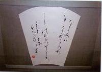 20111202文化祭④.JPG