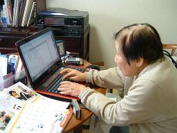 20120327パソコン1.JPG