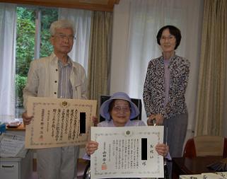 20120917100歳お祝い.2'.JPG