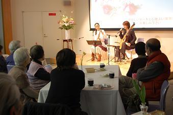 20130210バレンタインコンサート2.JPG