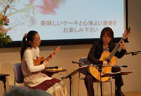 20130210バレンタインコンサート3.JPG