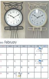 20130319カレンダー2.JPG